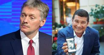 COVID-19 у Пескова, рассмотрение дела о газовых схемах Онищенко – Гуд найт Юкрейн