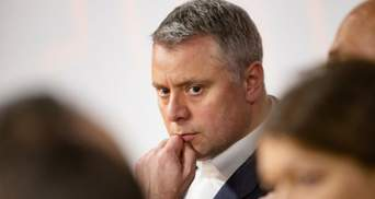 "В ""Нафтогазе"" объяснили сокращение Витренко"