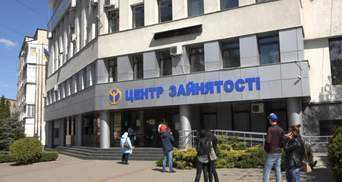 500 тысяч новых мест: в каких областях государство даст работу украинцам