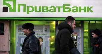 """Как отреагировали в """"Приватбанке"""" на принятие """"антиколомойского"""" законопроекта"""