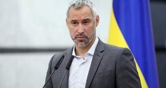 Рябошапка: Венедиктова заявляла Зеленскому, что я продаю уголовные производства