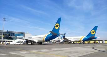 Украина организует еще один эвакуационный рейс из Вены в Киев: даты