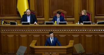 """Когда Зеленский может подписать """"антиколомойский"""" законопроект"""