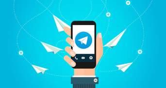 """В """"Слуге народа"""" предлагают заблокировать в Украине мессенджер Telegram"""