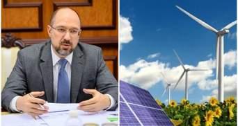 """Україна надто бідна, щоб дозволяти собі дорогий """"зелений тариф"""", – Шмигаль"""