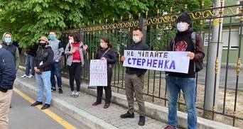 """""""Руки геть від Стерненка"""": під СБУ зібралися активісти на акцію протесту – відео"""