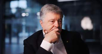 Три четверти украинцев не доверяют Порошенко