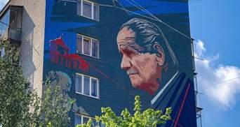 Во Львове открыли мурал, посвященный Борису Возницкому: яркие фото