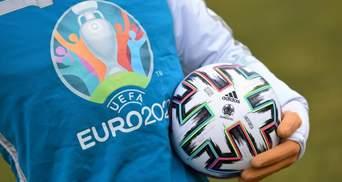 Три страны отказываются от Евро-2020, Украина разгромила Россию: новости спорта 18 мая