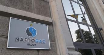 Багатомільйонні премії Нафтогазу: деталі службових записок, які отримало НАБУ