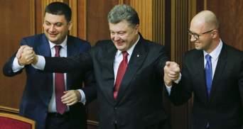 Порошенка та Яценюка допитають через анексію Криму: що відомо