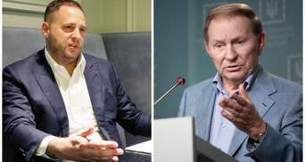 Кучма и Ермак могут быть предателями? Вятрович показал документ СБУ