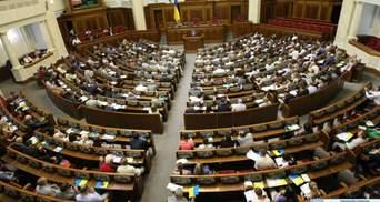 """Рада разблокировала подписание """"антиколомойского закона"""": все подробности"""