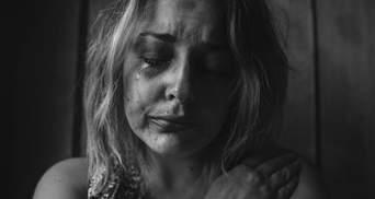 Психологічна допомога жертвам насилля: перші основні кроки