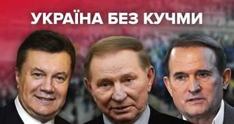 Головні помилки Кучми: скандали та рейтинг політика