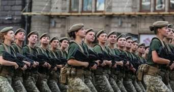 Рада переименует День защитника Украины