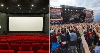 Коли в Україні відкриють кінотеатри та дозволять проводити фестивалі: попередня дата