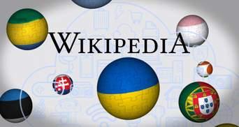 Яке місце посідає українська Вікіпедія у світовому рейтингу: вражаючі дані