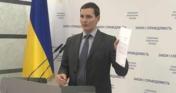 Захват украинских моряков: МИД обратится к морскому трибуналу по компенсациям