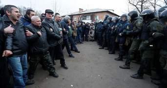 Скандал с протестами в Новых Санжарах завершился двумя мизерными штрафами