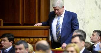 Втручання Байдена в роботу Шокіна: суд зобов'язав Офіс генпрокурора відкрити справу