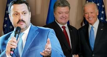 """""""Дырка от бублика"""": кому выгоден слив пленок Порошенко и что с ним не так"""