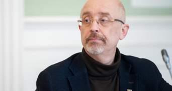 Сепаратистів на переговори щодо Донбасу кличе ОБСЄ, – Резніков