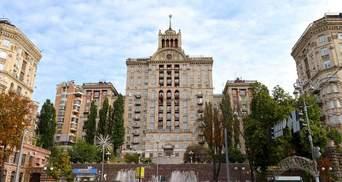 В Україні хочуть продавати квартири за новими правилами