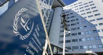 Украина обратилась в Международный трибунал для наказания России
