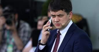 Разумков сказал, сколько зарабатывает он и депутаты в Раде