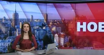 Випуск новин за 11:00: Новий епіцент COVID-19 у світі. Запуск громадського транспорту Києва