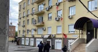 Сутички біля офісу Медведчука в Києві: поліція заперечує вибух, – фото, відео