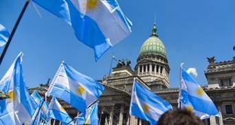Аргентина знову оголосила дефолт: такий сценарій Україні радив Коломойський