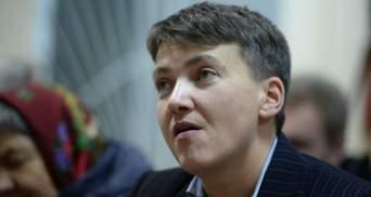 Савченко дала інтерв'ю російському пропагандистському каналу НТВ: про що вона говорила