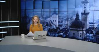Випуск новин за 17:00: Туризм в Україні. Розбиття літака в Пакистані