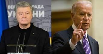 Сценарій, вигідний Кремлю: чому плівки Порошенка можуть суттєво зашкодити Україні