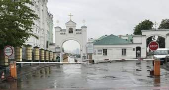 В двух монастырях УПЦ МП в Киеве сняли карантин