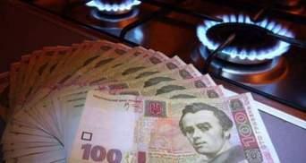 Цена на газ опять снизилась: теперь для промышленности – сколько будет стоить голубое топливо
