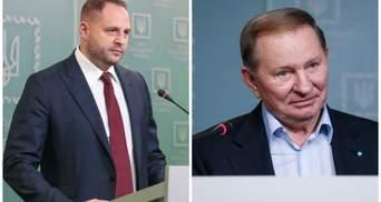 Імовірна держзрада з боку Єрмака та Кучми: коментар СБУ про відкриття справи