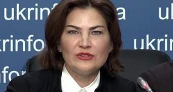 Противостояние Венедиктовой и САП продолжается: ответ на видеообращение генпрокурорши