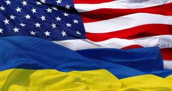 Плівки Деркача: колишні посли США в Україні оприлюднили заяву