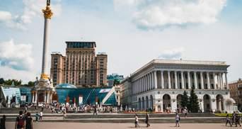 День Киева 2020 пройдет онлайн: какие мероприятия запланированы