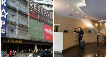 Когда в Киеве возобновят работу ТРЦ и гостиницы: дата и ограничения в работе