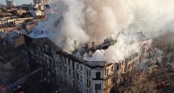 """Пожежа в коледжі в Одесі: слідство хоче """"замнути"""" справу"""