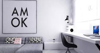 """Робоча зона вдома: як організувати місце для """"віддаленки"""""""