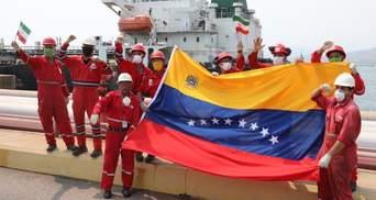 В обхід санкцій США: як Іран та Венесуела допомагають один одному