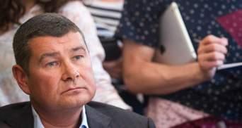 Германия отказала Онищенко в убежище: политик-беглец должен немедленно покинуть страну