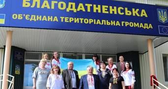 Зеленский объявил финишную прямую в реформе децентрализации: что это означает