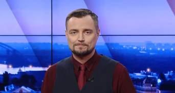 Итоговый выпуск новостей за 22:00: Отказ Онищенко в политическом убежище. Запуск Укразализныци