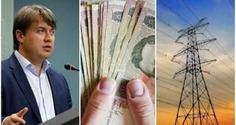 """Вырастет ли цена на электричество и об угрозе отключений: в """"Слуге народа"""" успокоили украинцев"""